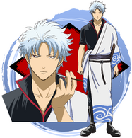 Gintoki Soul Switch Arc