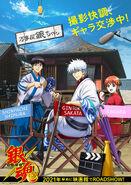 GintamaTheFinal 00 annoucement poster