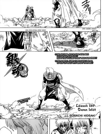 Lesson 587 Gintama Wiki Fandom