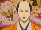 Tokugawa Shige Shige's Birthday