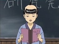 Kitaooji Daigorou