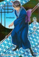 Shinpachi yoshiwara
