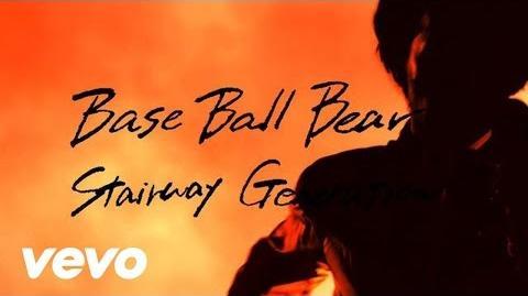 Base_Ball_Bear_-_Stairway_Generation