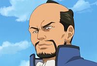 Professor Meguro