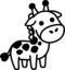 Baby Giraffe.png