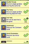 Achievements pg3