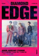 Diamond Edge HipHop team(2017)