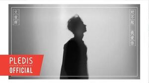 对不起,我爱你 (I'm Sorry, I Love You) by 1983组合 - Covered by JUN