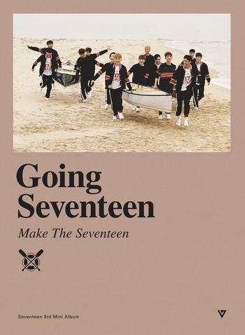 Make The Seventeen