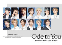 Seventeen World Tour 'ODE TO YOU' in Japan First limited edition