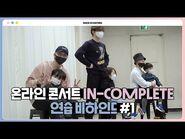 -INSIDE SEVENTEEN- 2021 SEVENTEEN ONLINE CONCERT 'IN-COMPLETE' DANCE PRACTICE BEHIND -1