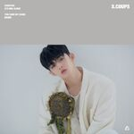 S.Coups - YOU MADE MY DAWN OFFICIAL PHOTO DAWN VER.