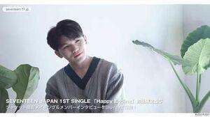 TEASER SEVENTEEN JAPAN 1ST SINGLE 'Happy Ending' 初回限定盤C Blu-ray