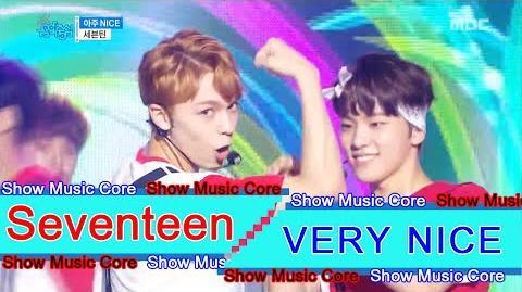 HOT Seventeen - VERY NICE, 세븐틴 - 아주 NICE Show Music core 20160716