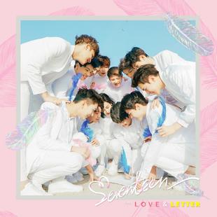 Love & Letter