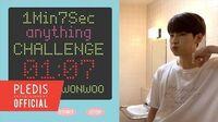 1Min7Sec CHALLENGE 원우의 가글 머금고 버티기 (Wonwoo's Patience Test)