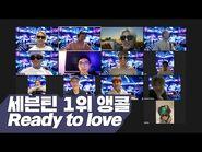 세븐틴 - 'Ready to love' 뮤직뱅크 1위 앵콜 줌캠 (SEVENTEEN Encore zoomcam) │ @PLEDISzoom 210625