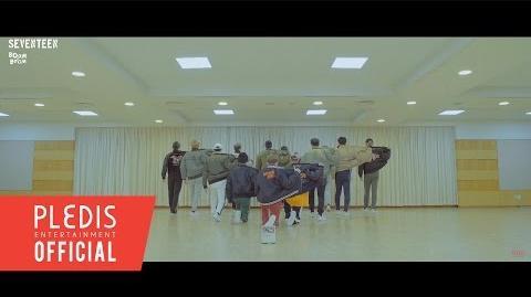 Choreography Video Seventeen '붐붐(BOOMBOOM)' Front Ver.