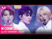 -SEVENTEEN - Anyone- Comeback Stage - -엠카운트다운 EP