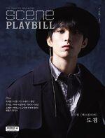 DK Scene Playbill 2019