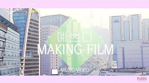 V Making