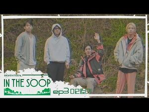 -In the SOOP SVT ver.- Official Clip-EP