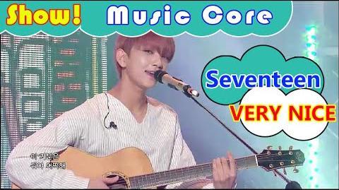 HOT Seventeen - VERY NICE(Acoustic Ver), 세븐틴 - 아주 NICE (어쿠스틱 ver