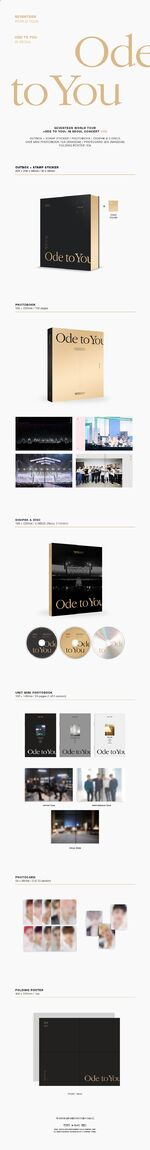 SEVENTEEN - WORLD TOUR 'ODE TO YOU IN SEOUL' DVD Details