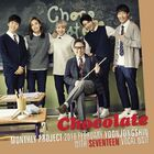 Yoon-Jong-Shin-SEVENTEEN-Vocal-Unit.jpg