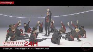 TEASER SEVENTEEN JAPAN 2ND MINI ALBUM「24H」初回限定盤C M∞CARD
