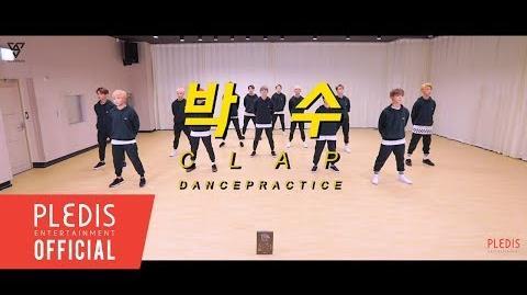 -Choreography Video- SEVENTEEN(세븐틴) - 박수(CLAP)