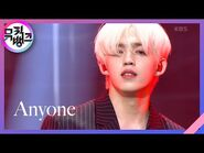 Anyone - 세븐틴(SEVENTEEN) -뮤직뱅크-Music Bank- - KBS 210618 방송