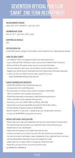 SEVENTEEN OFFICIAL FANCLUB 'CARAT' 2nd Recruitment