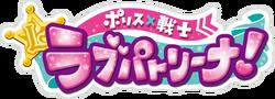 LovePatrina Logo.png