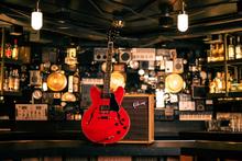 Gibson guitar.png