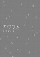 V6 cover