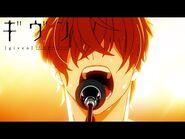 Given - Opening - Kizuato