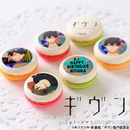 Birthday macaroons Ritsuka