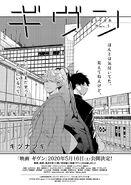 Chéri + May issue Manga Featuring Yuki and Ritsuka