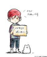 Mafuyu and Kedama Illustration by the director Hikaru Yamaguchi