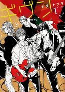 Given Manga Image