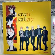 Given gallery