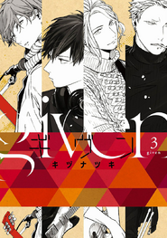 Given Volume 3