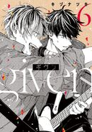 Given Volume 6