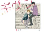 Hiiragi & Mafuyu Vol.5 Chpt 30 Mix