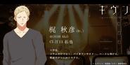 Akihiko voice introduction