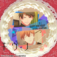 Birthday event Ritsuka with Mafuyu