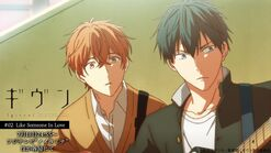 Twitter Mafuyu and Ritsuka -02 Like Someone In Love
