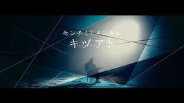 Kizuato_-_Videoclip