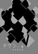 V4 cover